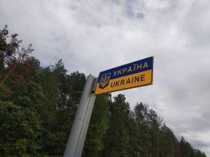 Добро пожаловать в Украину!